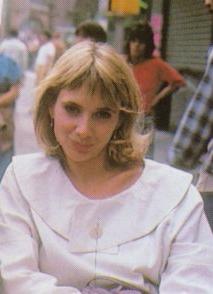 Arquette en 1985