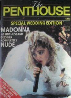 UK (re-edición) - Septiembre 1985