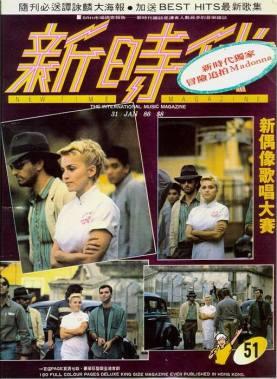 Shangai - prensa (1)