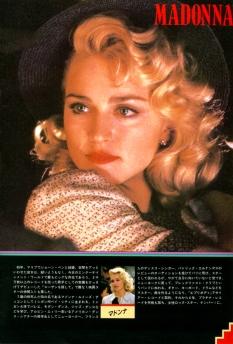 Shanghai Surprise Japan Movie Program 1986 page 8 preview 600