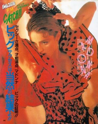 Japan 1987 (16)