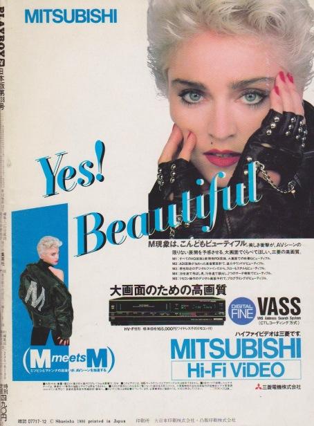 """Afiche """"Mitsubishi"""