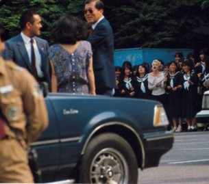 Japan 1987 (6)
