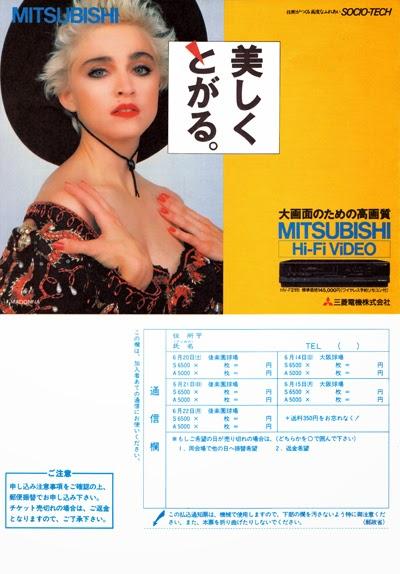 Mitsu press (2)