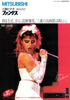 Mitsubishi - Press (13)