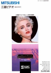 Mitsubishi - Press (17)