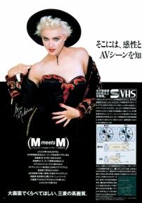 Mitsubishi - Press (18)