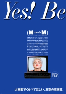 Mitsubishi - Press (20)