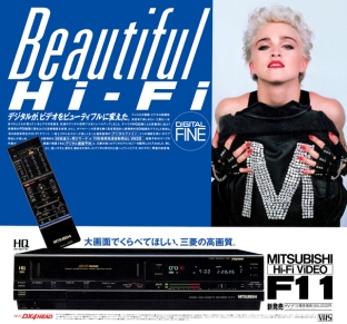 Mitsubishi - Press (28)