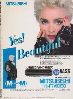 Mitsubishi - Press (3)