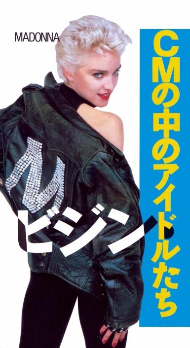 Mitsubishi - Press (34)