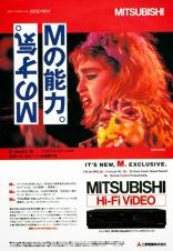 Mitsubishi - Press (6)