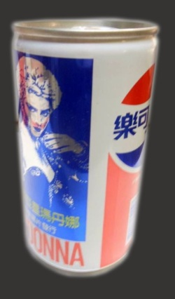 WTGT - Pepsi can (2)