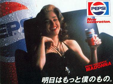 Pepsi - Ads (13)