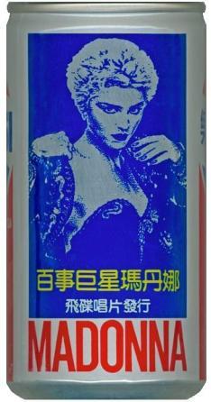 Pepsi - envases (1)
